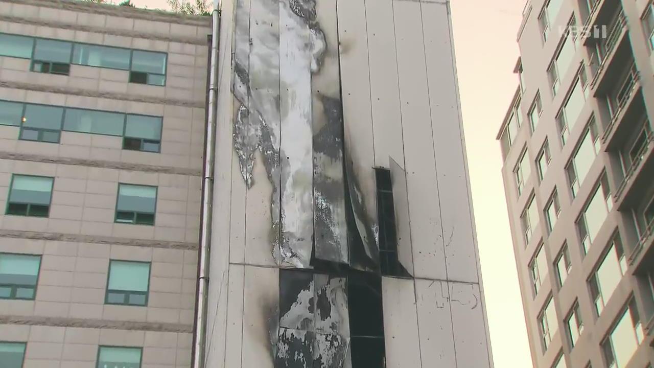 목동 상가서 불 '300여 명 대피'…에어컨 실외기 과열?