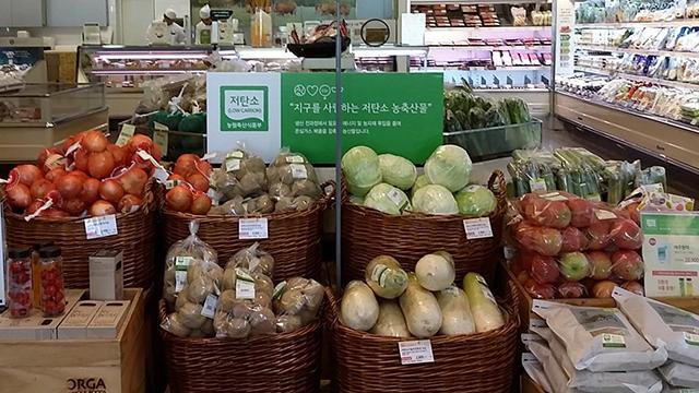 무농약 농산물 가공식품 인증제 도입…관리·감독 강화