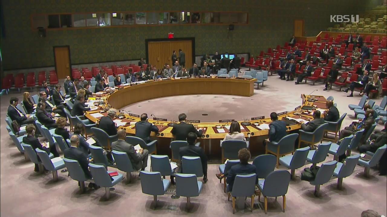 유엔 안보리, '北 SLBM' 논의…미국은 발언 자제