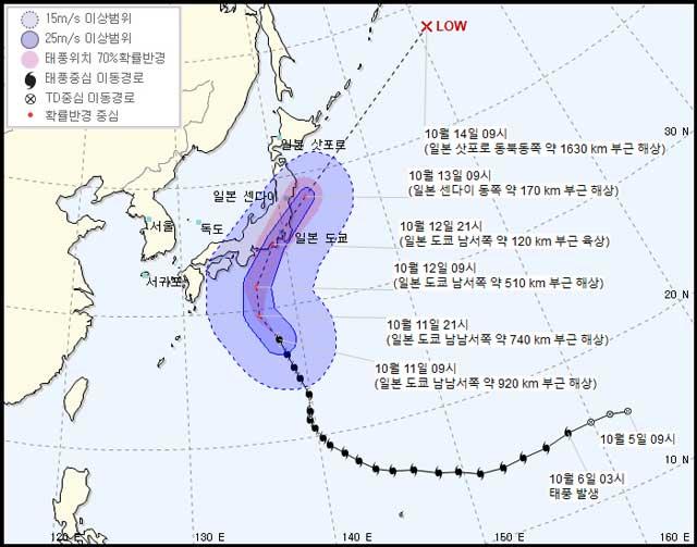 """태풍 '하기비스' 일본 접근…""""주말 해안가 매우 강한 바람"""""""