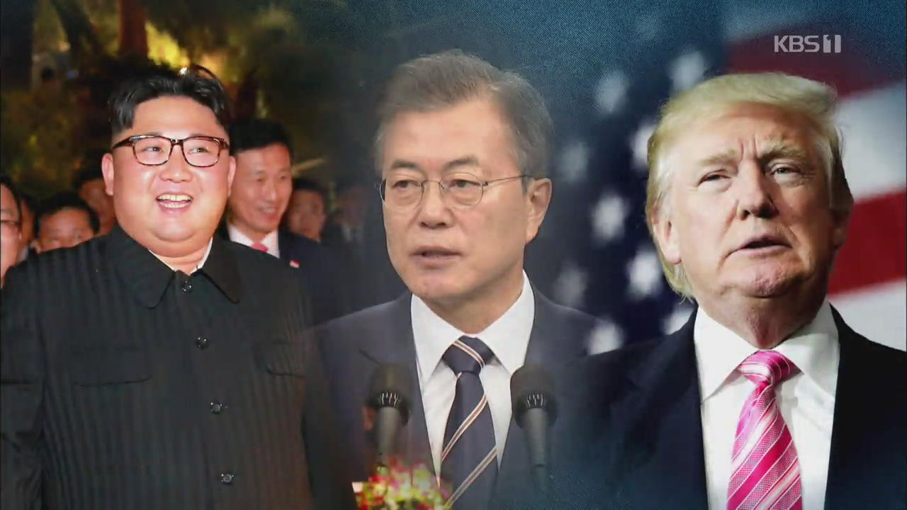 [클로즈업 북한] 키워드로 본 '2019년 한반도'