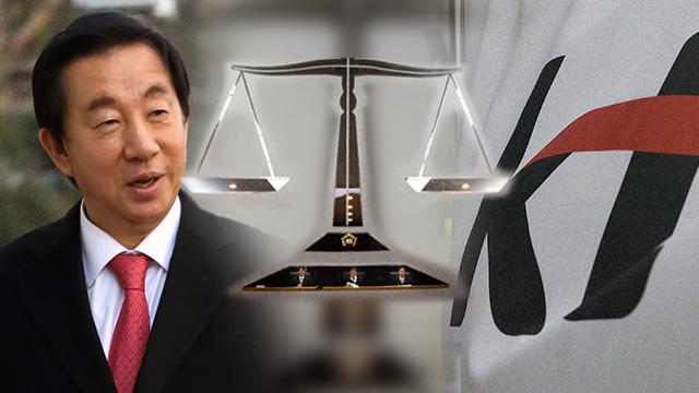 '특혜유죄 뇌물무죄'…'KT 부정채용 의혹' 김성태 무죄 선고