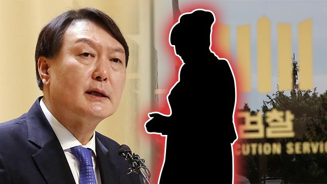 [속보] 검찰, 윤석열 총장 장모 '사문서 위조 혐의' 불구속 기소