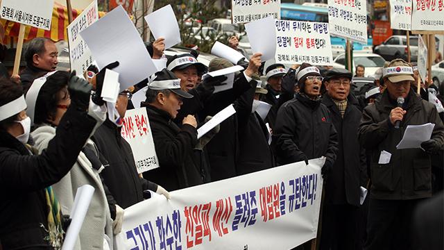 법무부, '친일파' 이해승·임선준 토지 환수 착수