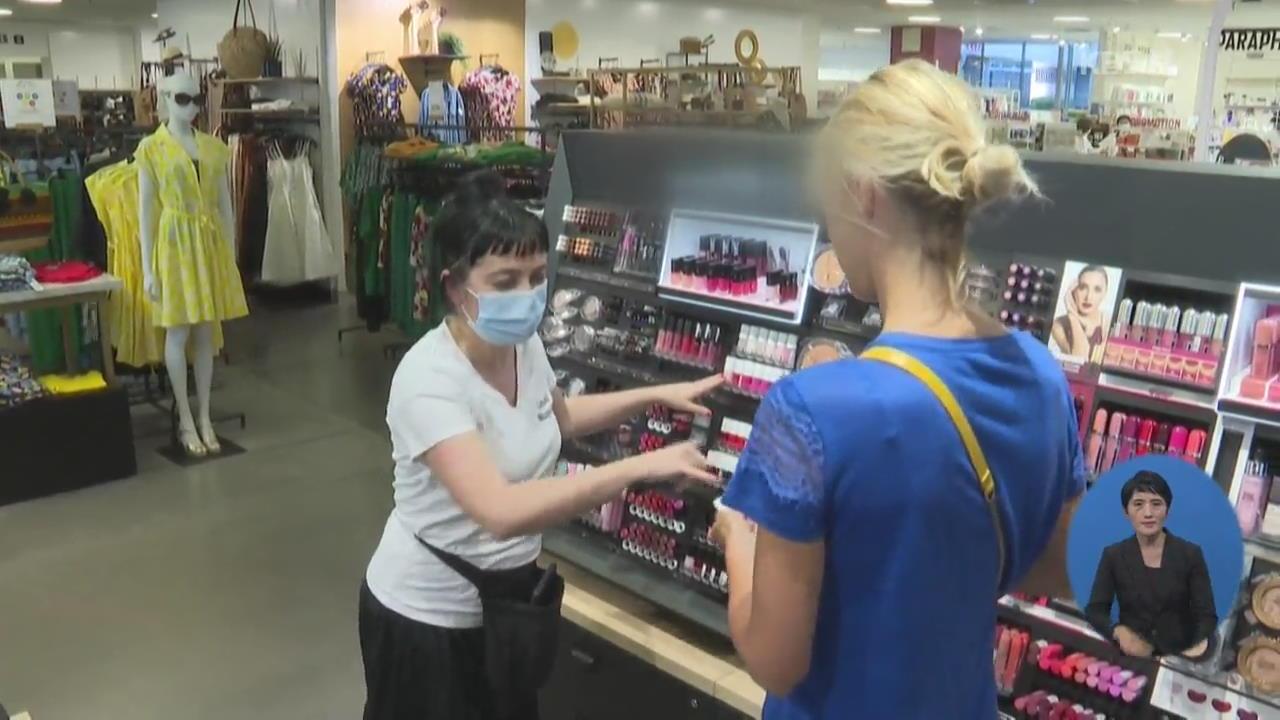 COVID-19로 프랑스 여성들 화장법도 변화