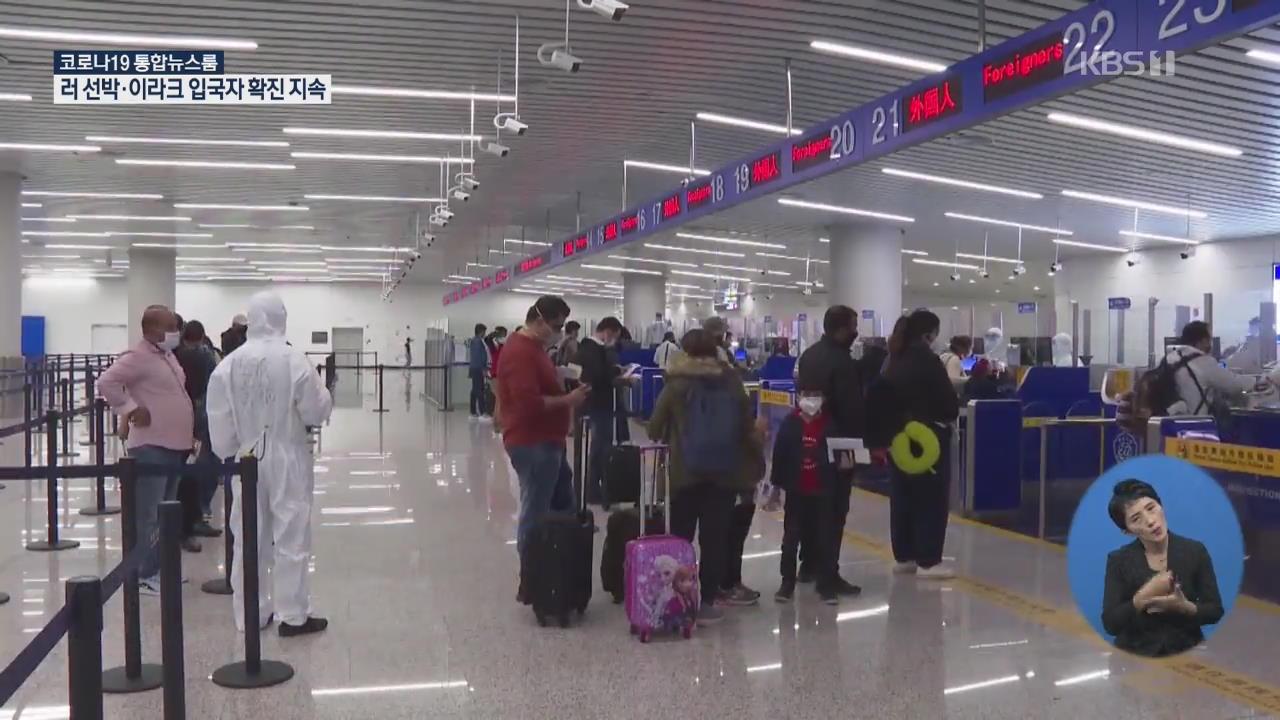 중국에 입국길 열린다…중국 최초로 한국인 비자 제한 완화