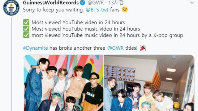 BTS '다이너마이트' 뮤비, 기네스 세계기록 등재