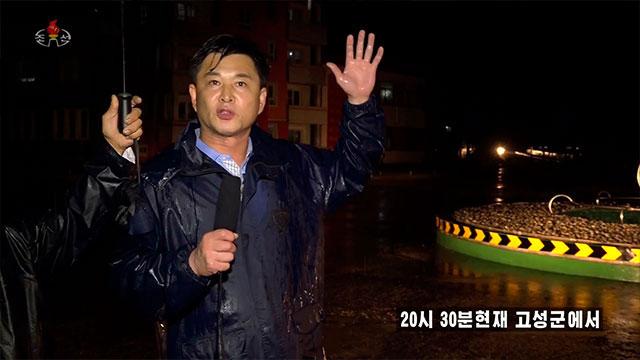 북한이 선보인 24시간 태풍특보…北 매체에 가득한 '재난', 왜?