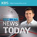 KBS 영어뉴스 NEWS TODAY